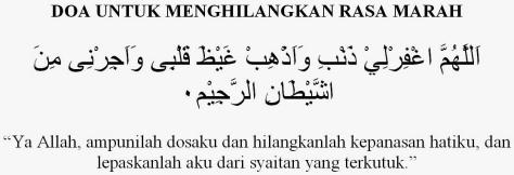 Doa-Untuk-Menghilangkan-Rasa-Marah