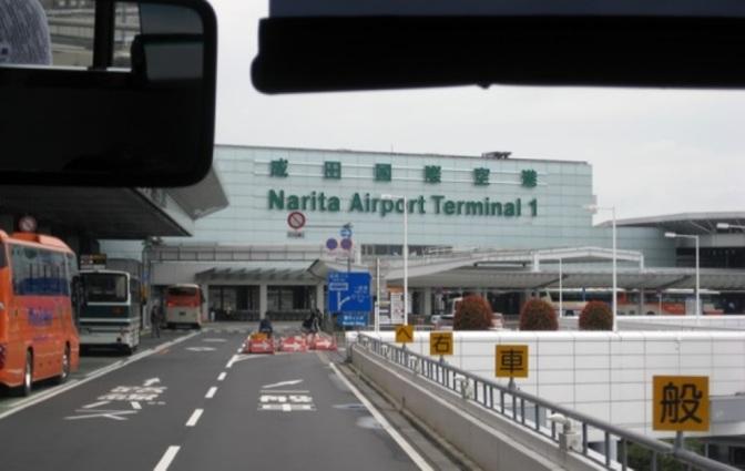 Magrib Hari Ahad Buka Puasa Di Jepang, Naik Pesawat Sampai Di Amerika Ahad Siang?