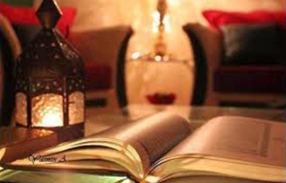 AlQuran-baca