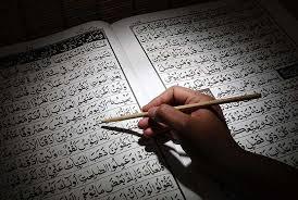 Ilustrasi baca Al-Quran