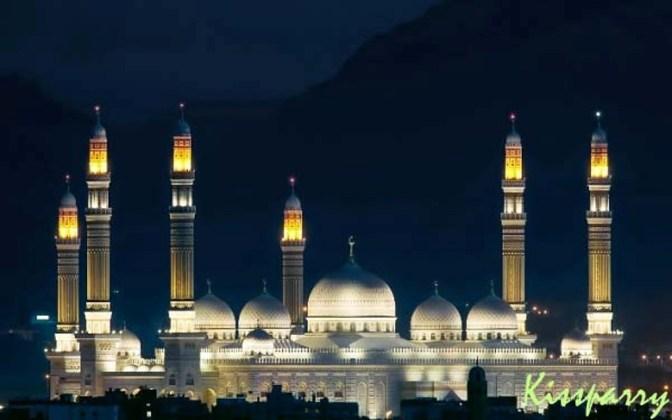Rukun, Syarat, dan Pembatal Puasa Ramadhan