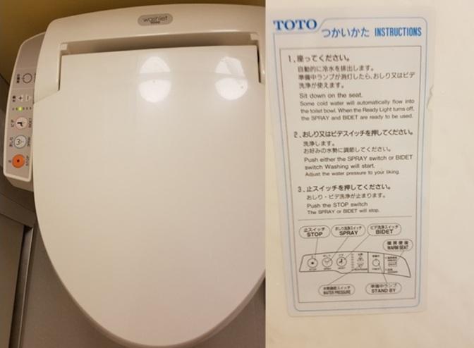Toilet Di Jepang Diurus Sangat Serius, Persiapan Berlibur ke Jepang