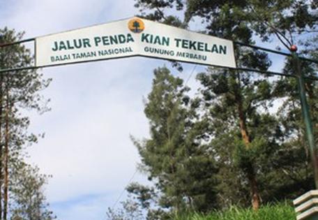 Gerbang Jalur Pendakian Via Tekelan